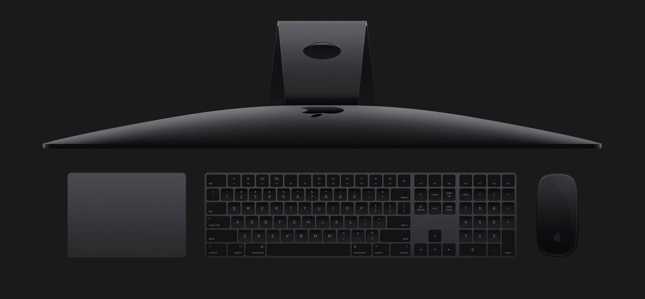 iMac Pro Leasing
